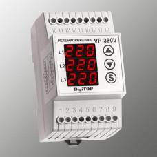 Реле напряжения трехфазное DigiTOP VP-380V