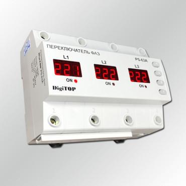 Автоматический переключатель фаз DigiTOP PS-63A